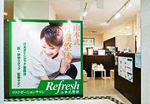 Refresh 池袋ホープ店