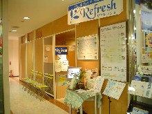 Refresh 津田沼パルコA館店