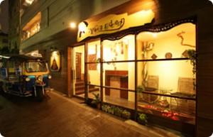 ワイガーデン 渋谷店