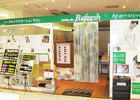 Refresh 稲毛海岸マリンピア店
