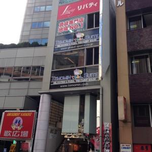 TEMOMIN SUITE 代々木駅前店