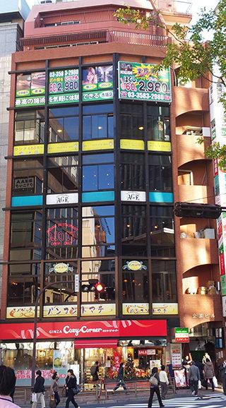 ほぐし&HOGUSHI 赤坂店