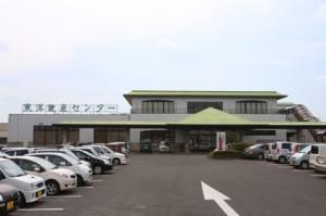 あかすりやさん 東洋健康センター店