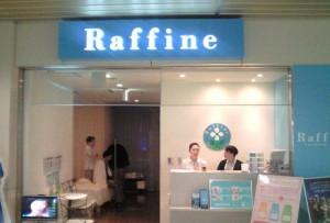 ラフィネ新千歳空港店