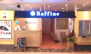 ラフィネWING BAY小樽店