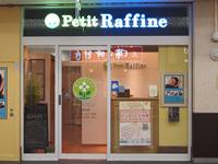 ラフィネプチラフィネ 札幌地下街ポールタウン店