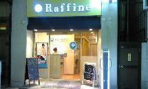 ラフィネアメ横店