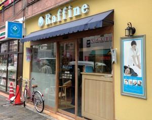 ラフィネ恵比寿店