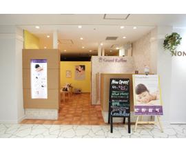 グランラフィネルミネ横浜店