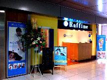ラフィネ羽田空港第2ビル店