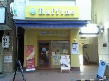 ラフィネ石川町店