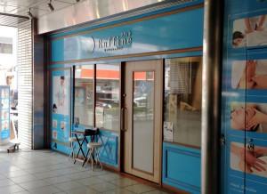 ラフィネ メトロシティ西池袋店