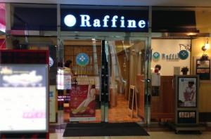 ラフィネ 六本木店