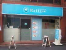 ラフィネ上野松坂屋前店