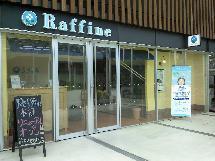 ラフィネ若葉ケヤキモール店
