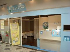 ラフィネセリオ店