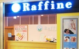 ラフィネセントラルパーク店