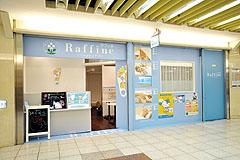 ラフィネ名古屋エスカ店