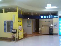 ラフィネアピタ岡崎北店