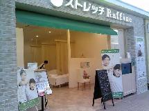 ストレッチラフィネイオンモール久御山店