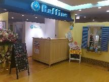 ラフィネ 広島アッセ店