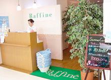 ラフィネ 姪浜デイトス店