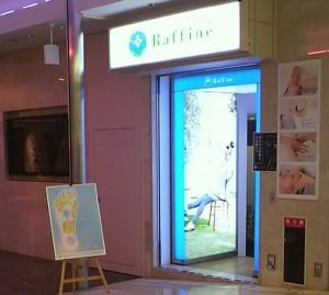 ラフィネPESCA岡山店