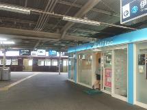ラフィネ阪急塚口店