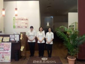 アジアングレイス・ベルエポック イオン土浦店