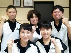 リラックス イオンモール札幌発寒店