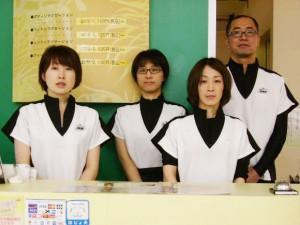 リラックス イオン札幌桑園店