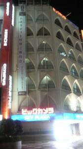 Refresh15 そごう柏スカイプラザ館店