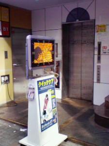 Refresh15 御茶ノ水店