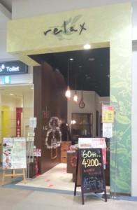 リラックス イオンモール北戸田店