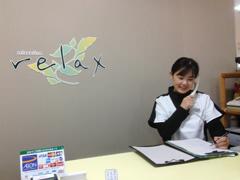 リラックス イオン戸畑SC店