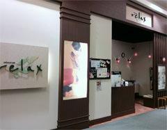 リラックス イオンモール八幡東店