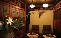 京都ほぐし整体 はんなり 赤坂店