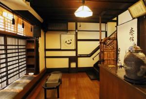 京都祇園 癒しの館 日吉堂 HIYOSHI