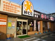ゆるり 加古川店