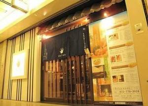 Relax リラックス 阪急伊丹リータ店
