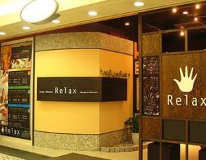 Relax リラックス ティオ舞子店