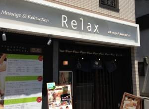 Relax リラックス 三条京阪店
