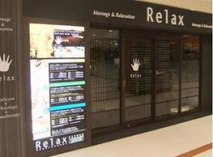 Relax リラックス ビエラ奈良店