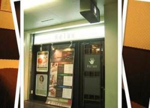 Relax リラックス 阪急南茨木店