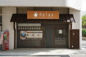 Relax リラックス 枚方ビオルネ店