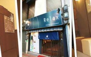 Relax リラックス 十三東口店
