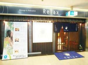 Relax リラックス 梅田店