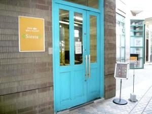 SIESTA シエスタ 六甲アイランド店