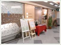 Forest ヒーリングフォレスト・アロマ 阿倍野店