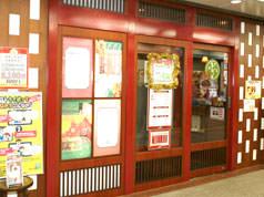 タイ古式マッサージ チャイディ ドーチカ店